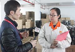 CCTV采访联众安消防品质部主管