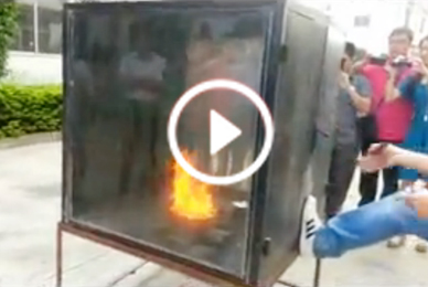 联众安消防 1L泡沫自动灭火装置MYP/ZH-1 灭火视频