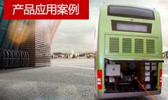 火麒麟自动灭火装置客车发动机舱应用案例合集