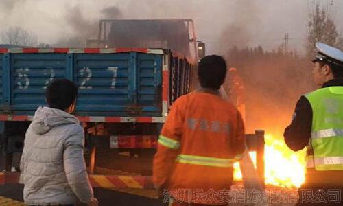 又见货车起火,初起火遏止是关键